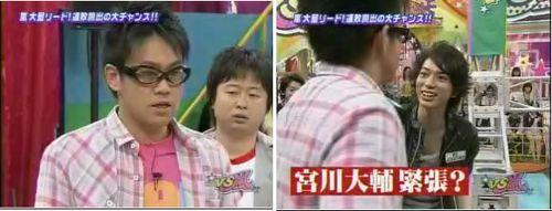 jun_daisuke